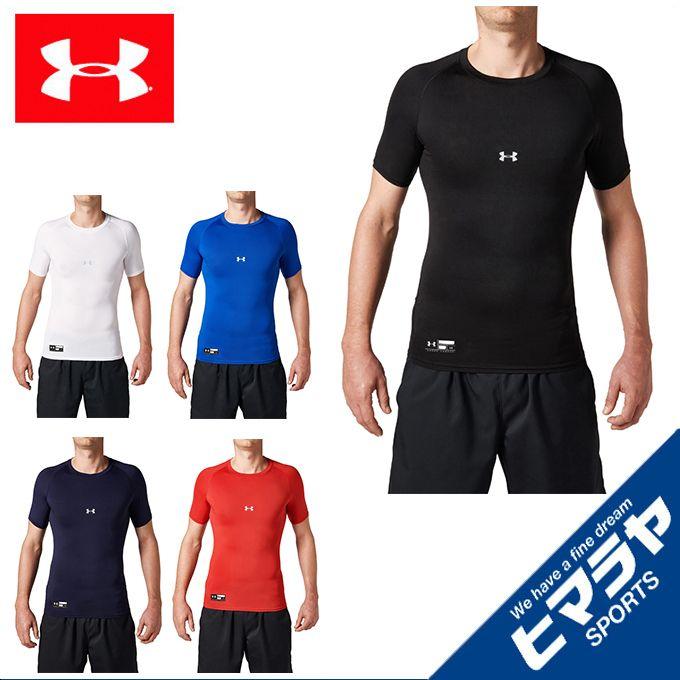 アンダーアーマー 野球 アンダーシャツ 半袖 メンズ ヒートギアアーマーコンプレッションSSクルー ベースボール 半袖ベースレイヤー MEN 1313259 UNDER ARMOUR