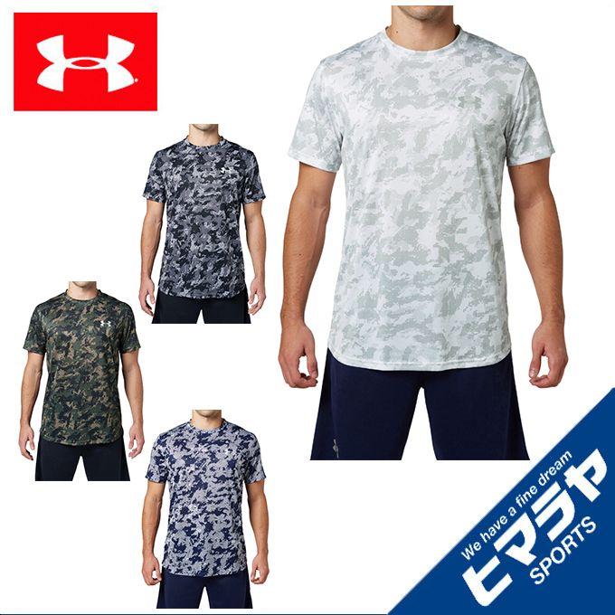 アンダーアーマー 野球ウェア 半袖Tシャツ メンズ テックTシャツ カモ ベースボール Tシャツ MEN 1313380 UNDER ARMOUR