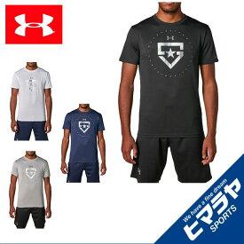 アンダーアーマー 野球ウェア 半袖Tシャツ メンズ テックTシャツ ヒーターロゴ ベースボール Tシャツ MEN 1313379 UNDER ARMOUR