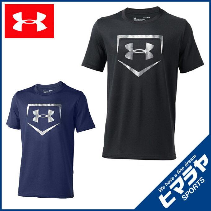 アンダーアーマー 野球ウェア 半袖Tシャツ ジュニア テックショートスリーブ ベースボール Tシャツ BOYS 1313617 UNDER ARMOUR