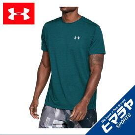 アンダーアーマー 半袖 Tシャツ メンズ スレッドボーンストリーカーショートスリーブ ランニング MEN 1271823-716 UNDER ARMOUR