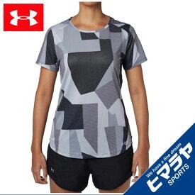 アンダーアーマー スポーツウェア 半袖Tシャツ レディース スピードストライドプリントショートスリーブ ランニング WOMEN 1319772-001 UNDER ARMOUR