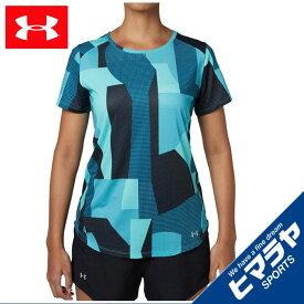 アンダーアーマー スポーツウェア 半袖Tシャツ レディース スピードストライドプリントショートスリーブ ランニング WOMEN 1319772-796 UNDER ARMOUR