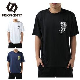 ビジョンクエスト VISION QUEST バスケットボールウェア 半袖シャツ メンズ レディース 半袖バスケ文字Tシャツ VQ570413H01