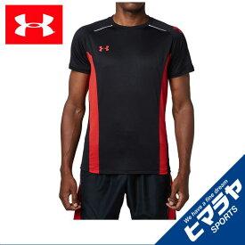 アンダーアーマー サッカーウェア 半袖シャツ メンズ チャレンジャートレインTシャツ 1316909-001 UNDER ARMOUR