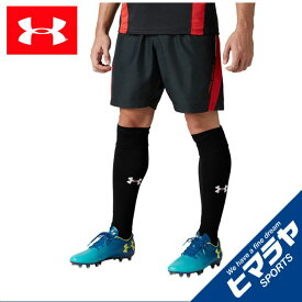 アンダーアーマー サッカーウェア パンツ メンズ チャレンジャーウーブンBLショーツ 1316910-001 UNDER ARMOUR