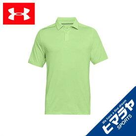 アンダーアーマー ゴルフウェア ポロシャツ 半袖 メンズ スレッドボーンポロ 1306111-712 UNDER ARMOUR