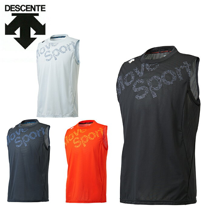 デサント DESCENTE スポーツウェア ノースリーブ メンズ BRZ+MF機能ノースリーブシャツ DMMLJA64N