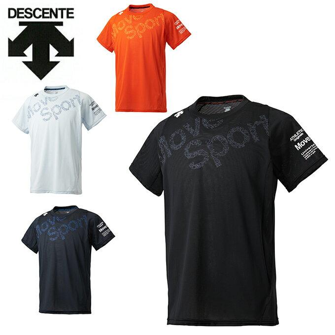 デサント DESCENTE スポーツウェア 半袖 メンズ BRZ+MF機能Tシャツ DMMLJA64