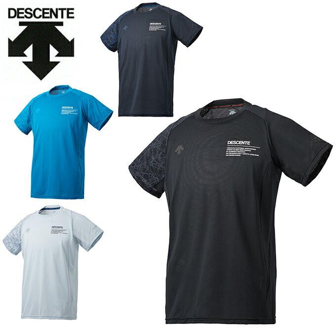 デサント DESCENTE スポーツウェア 半袖 メンズ BRZ+MFプリント機能Tシャツ DMMLJA65