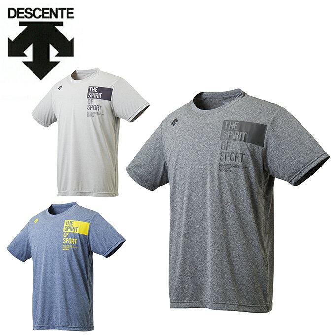 デサント DESCENTE スポーツウェア 半袖 メンズ サンスクリーン杢機能Tシャツ DMMLJA61