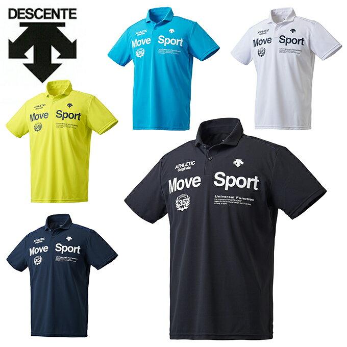 デサント DESCENTE ポロシャツ 半袖 メンズ サンスクリーン機能ポロシャツ DMMLJA75