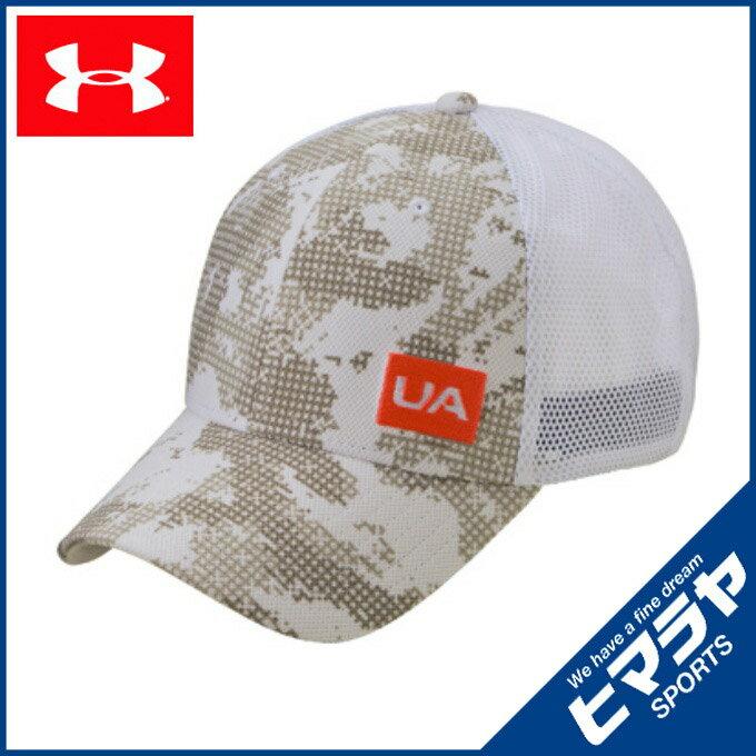 アンダーアーマー キャップ 帽子 メンズ ブリッツィングトラッカー3.0 MEN 1305039-100 UNDER ARMOUR