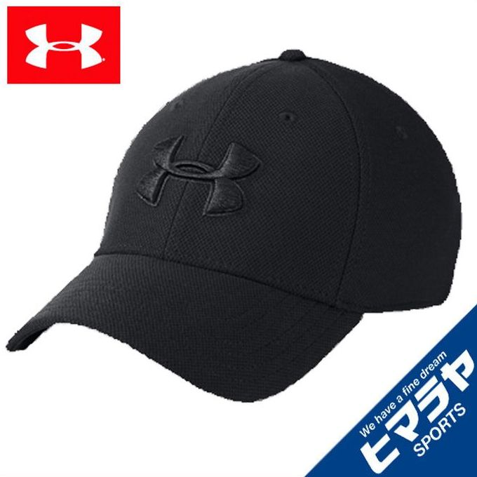 アンダーアーマー キャップ 帽子 メンズ ブリッツィング3.0キャップ 1305036-002 UNDER ARMOUR