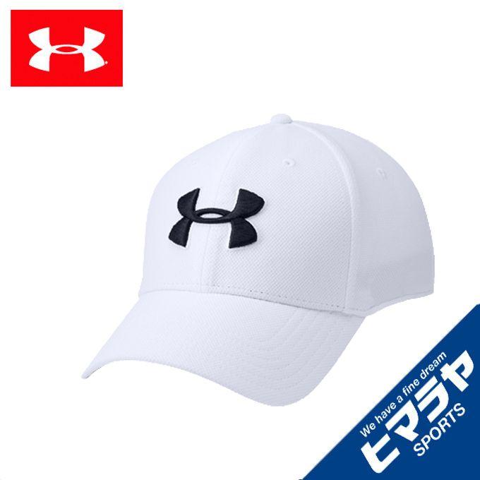 アンダーアーマー キャップ 帽子 メンズ ブリッツィング3.0キャップ 1305036-100 UNDER ARMOUR