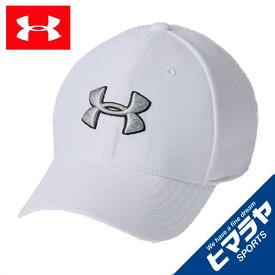 アンダーアーマー キャップ 帽子 ジュニア ブリッツィング3.0キャップ BOYS ボーイズ 1305457-100 UNDER ARMOUR
