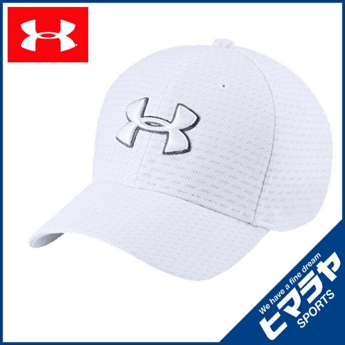 アンダーアーマー キャップ 帽子 ジュニア プリントブリッツィング3.0 BOYS 1305459-100 UNDER ARMOUR