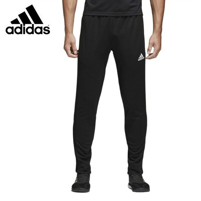 【エントリーでポイント10倍 12/16 20:00〜23:59】 アディダス adidas サッカーウェア トレーニングパンツ メンズ CONDIVO18 FITKNIT トレーニングパンツ BS0526 DJU99