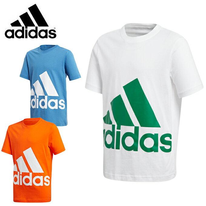 アディダス Tシャツ 半袖 ジュニア Boys ボーイズ ESS スーパービッグロゴ Tシャツ キッズ 子供用 MLB27 adidas