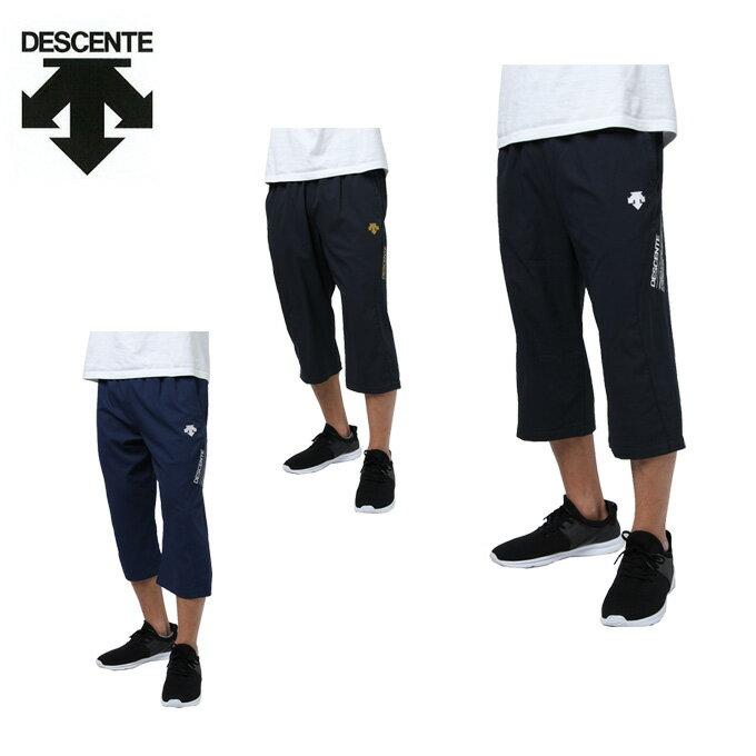 デサント DESCENTE 7分丈パンツ メンズ クロス3/4パンツ DOR-C8769