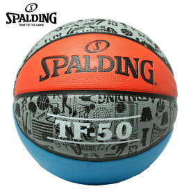 スポルディング SPALDING バスケットボール 6号球 TF-50 Graffiti グラフィティ 83-771J