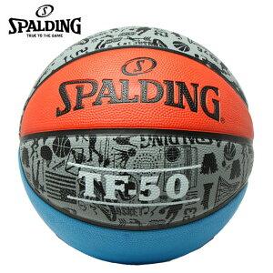 スポルディング バスケットボール 6号球 TF-50 Graffiti グラフィティ 83-771J 屋外用 SPALDING