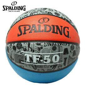 スポルディング バスケットボール 7号球 TF-50 Graffiti グラフィティ 83-719J 屋外用 SPALDING