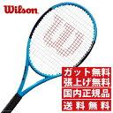【エントリーでポイント10倍 クーポンでさらにお得!12/16 20:00〜23:59】 ウィルソン 硬式テニスラケット ウルトラ U…