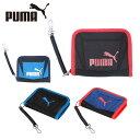 プーマ 財布 ジュニア スタイルラウンドジップウォレット 075354 PUMA