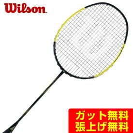 ウィルソン バドミントンラケット ブレイズ SX9000スパイダー BLAZE SX9000 SPIDER WRT8825202 Wilson