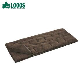 ロゴス LOGOS 封筒型シュラフ 丸洗いやわらかシュラフ 0 72600570