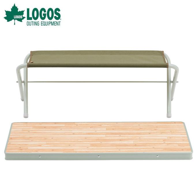 ロゴス アウトドアテーブル 大型テーブル Life カートオンテーブルベンチ ライフ 84720718 LOGOS