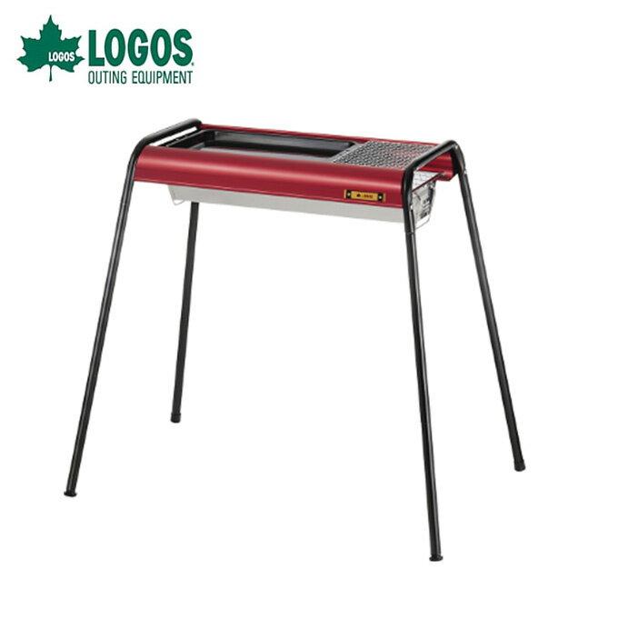 ロゴス LOGOS バーベキューグリル eco-logosave ストリームオーブングリル S80L エコ ロゴセーブ 81061215