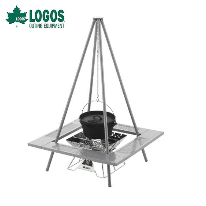 ロゴス LOGOS 焚き火台 囲炉裏ピラミッドパッケージ 81064100