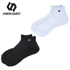 ビジョンクエスト VISION QUEST バスケットボール ソックス メンズ レディース 2Pスーパーショート 10 VQ570407H01