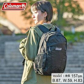 コールマン リュックサック 15L レディース ジュニア ウォーカー15 ブラック 2000032866 Coleman バックパック