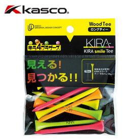 キャスコ KASCO ゴルフ ティー KIRA smileティー キラスマイルティー ロング