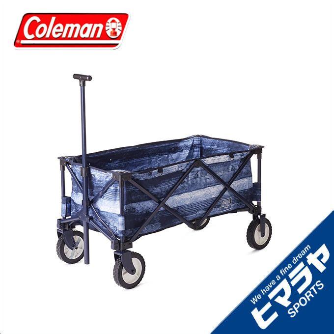 コールマン アウトドアワゴン インディゴ レーベル IL キャンプワゴン 2000033142 coleman