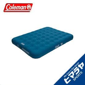 コールマン エアマット 大型 エクストラデュラブルエアーベッド ダブル 2000031957 Coleman