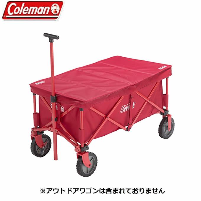 コールマン Coleman アウトドアワゴン アウトドアワゴンテーブル 2000033140