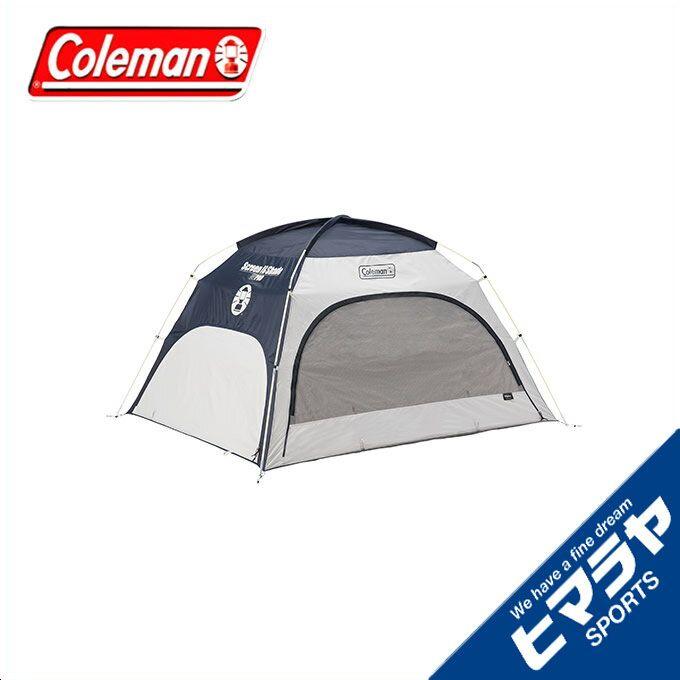 コールマン Coleman サンシェード スクリーンIGシェード ネイビー グレー 2000033129