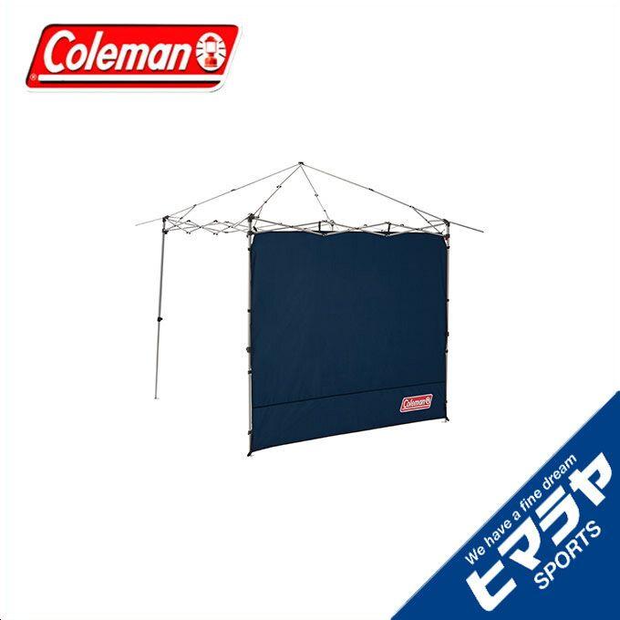 コールマン Coleman シェード フルフラップフォーインスタントバイザーシェード M ネイビー 2000033120