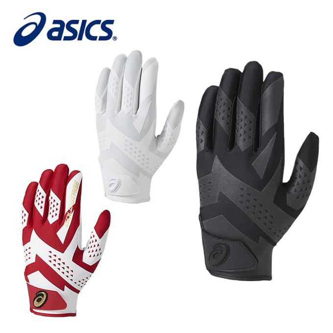 アシックス 守備用手袋 メンズ ゴールドステージ SPEED AXEL 守備用手袋 片手 BEG181 asics