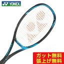 楽天市場 ヨネックス 硬式テニスラケット Eゾーン100 Ezone100 17ez100 576 メンズ レディース Yonex ヒマラヤ楽天市場店
