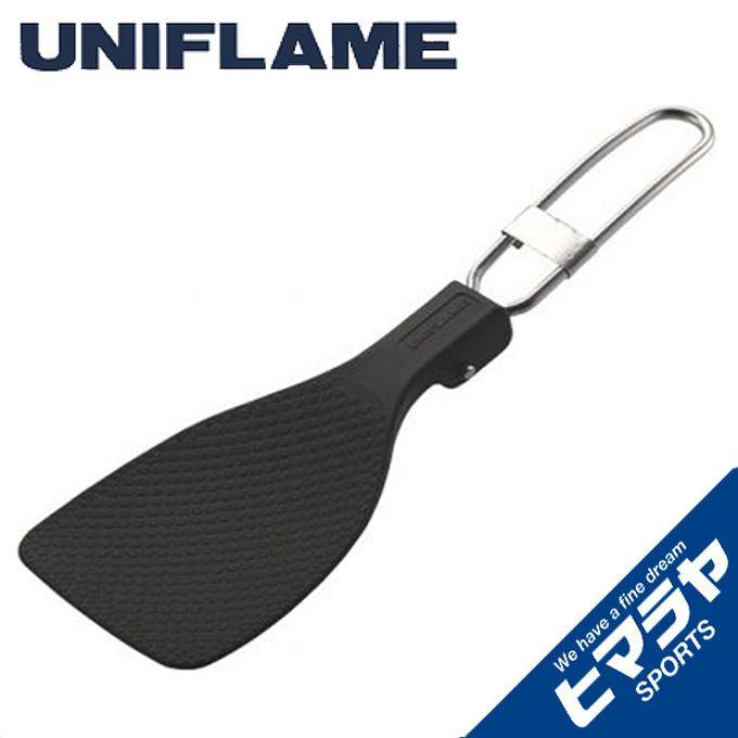 ユニフレーム UNIFLAME しゃもじ FDしゃもじ 662212