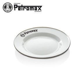 ペトロマックス 食器 皿 2枚入り エナメルプレート O-12895 Petromax