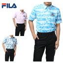 フィラ FILA ゴルフウェア ポロシャツ 半袖 メンズ アロハ柄 748-628