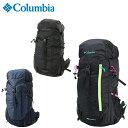コロンビア 登山バッグ 30L バークマウンテン30LバックパックII PU8179 Columbia メンズ レディース 宿泊登山 日帰り…