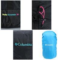 コロンビアバックパックメンズレディースバークマウンテン30LバックパックIIPU8179Columbia