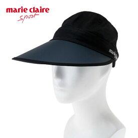 マリ クレール marie claire ゴルフ サンバイザー レディース 2WAYセルバイザー 718-903